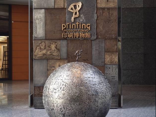 Printing Museum Tokyo