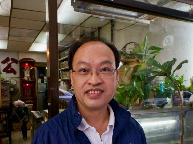 Mr Chik