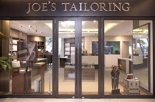 Joe's Tailoring