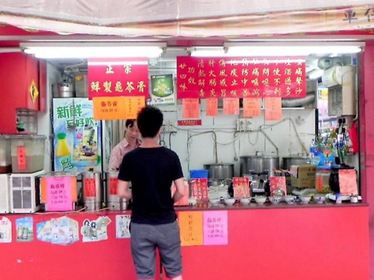 Tour around Kowloon in eight markets