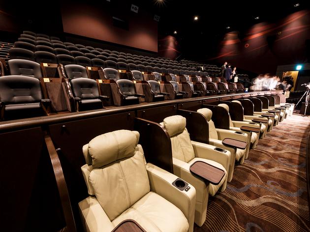 Cutting-edge and luxury cinemas in Tokyo
