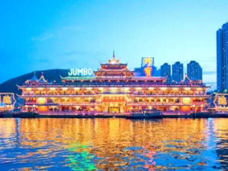 Night Cruise & Dinner at Jumbo Floating Restaurant
