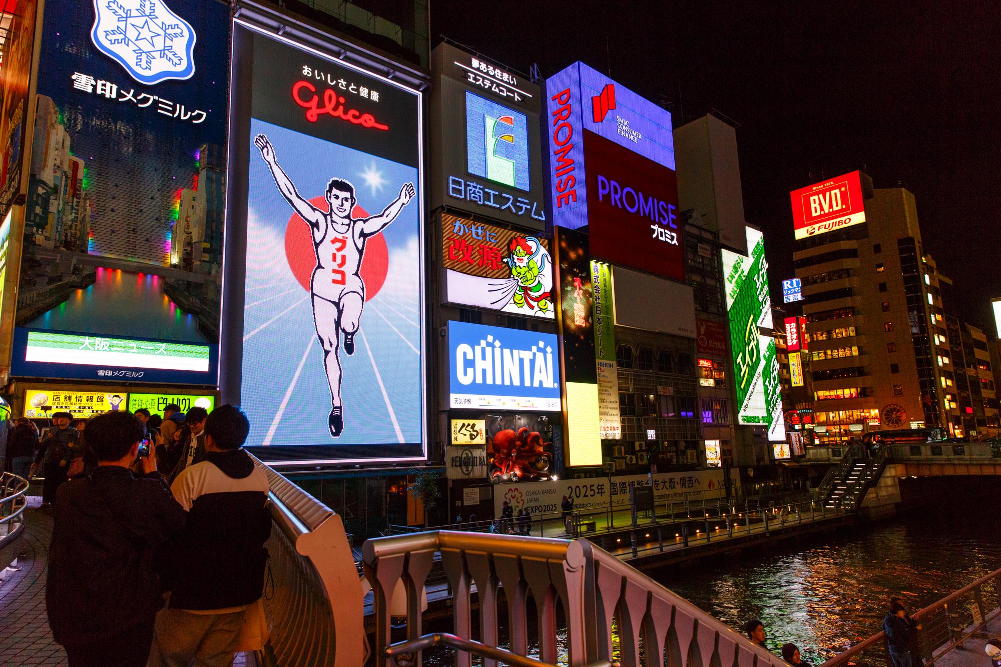 19時:大阪を体感する。