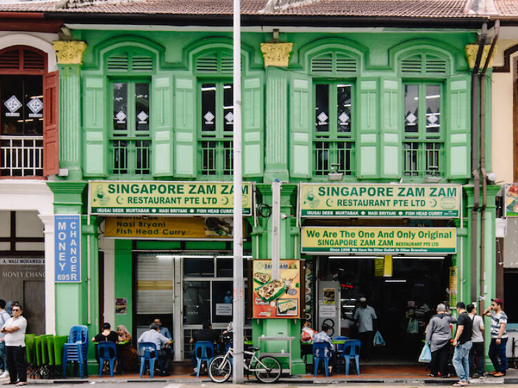 The ultimate guide to Bugis