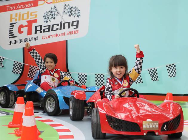 Kids GT Racing Carnival