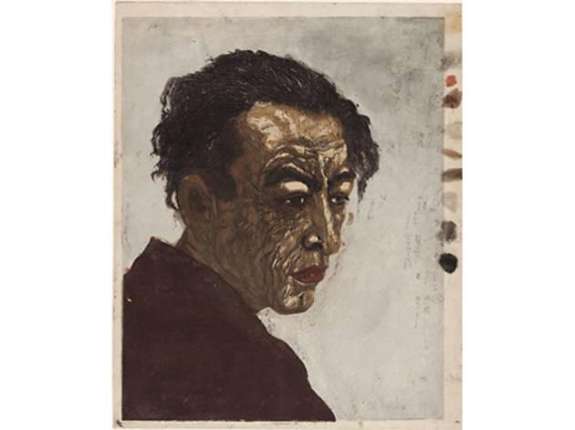 "Modern Japanese Portraits"" | Art in Chicago"