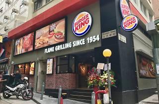 Burger King, Hong Kong