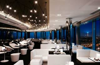 Skyline Paris Lounge & Bar
