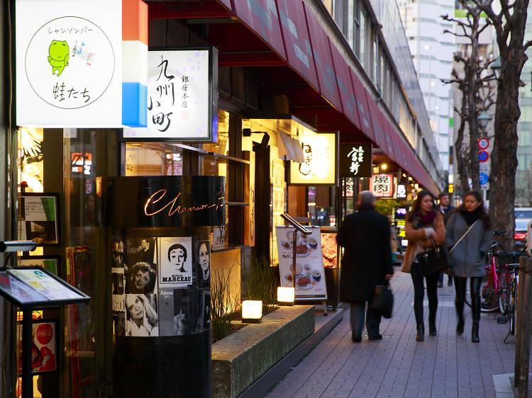 銀座 コリドー街