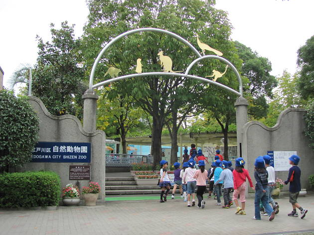Edogawa Shizen Zoo