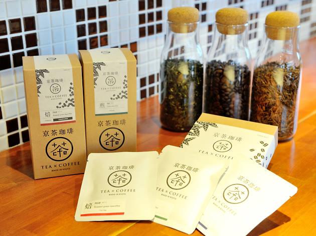 Nagi Kyoto Tea x Coffee