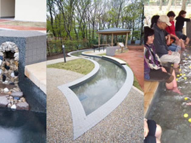 Komorebi no Ashiyu