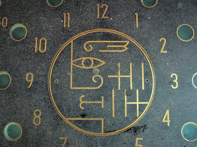 Reloj luminoso de Cabrerizo