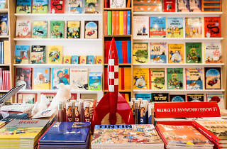 Loja Tintin