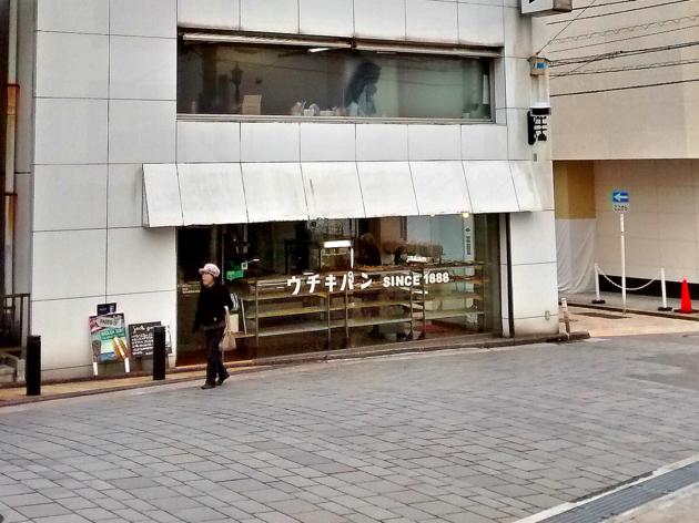 Uchiki Pan | Time Out Tokyo