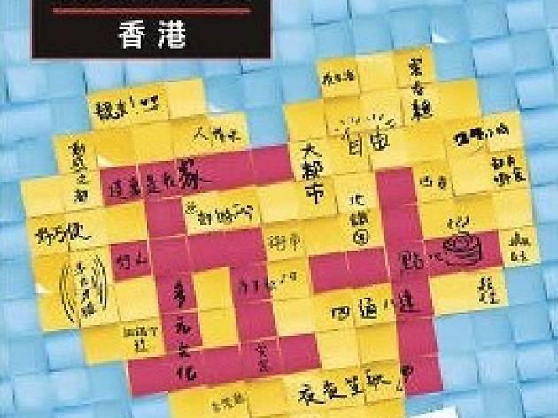哪裏能找到 Time Out 香港雜誌?
