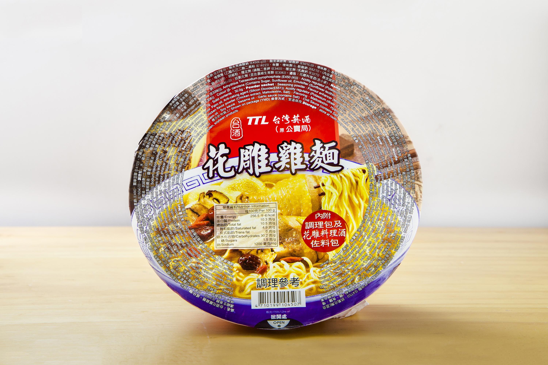 Haudiao chicken cup noodle