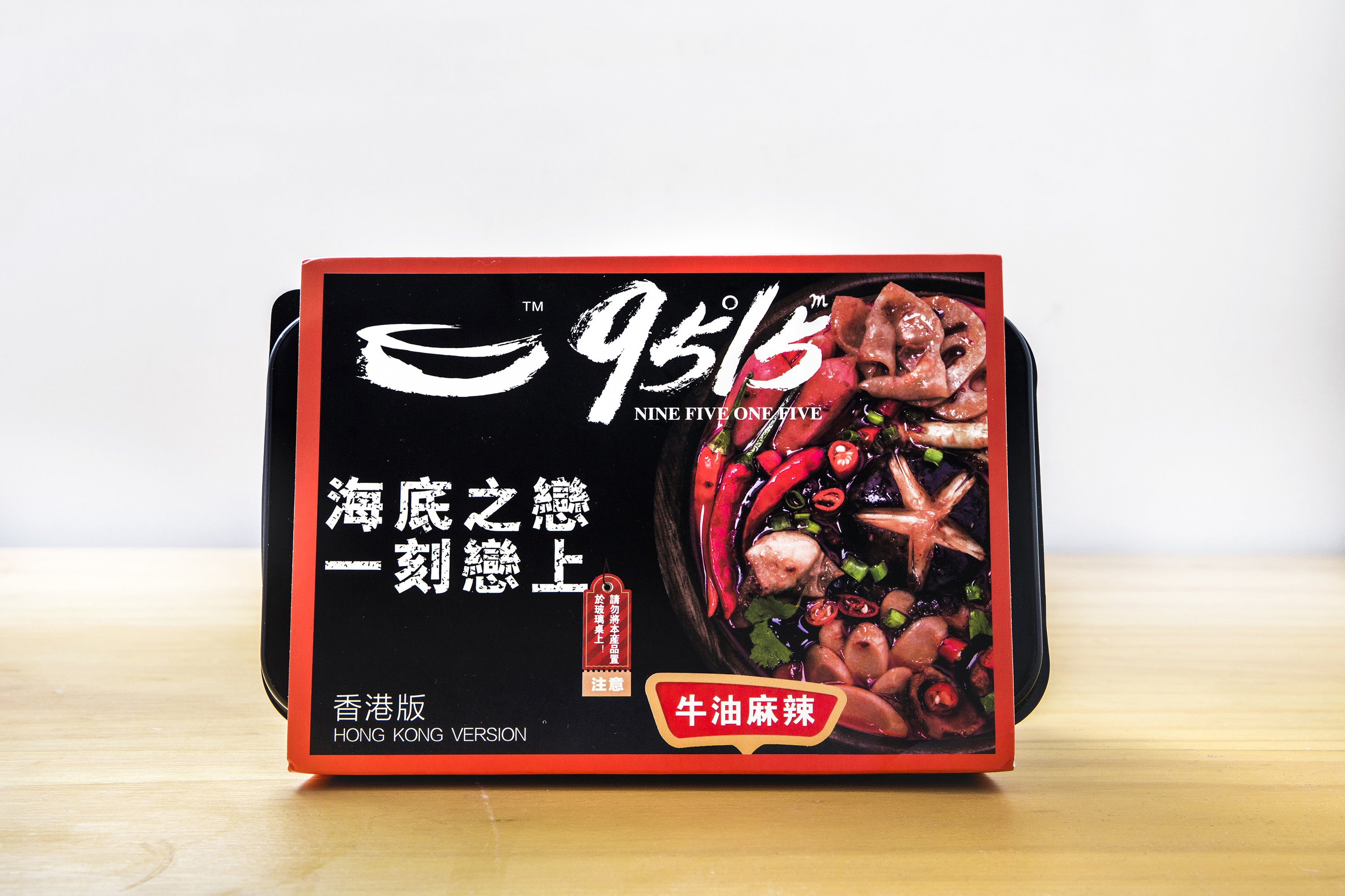 Butter and numbing spicy flavour instant hotpot