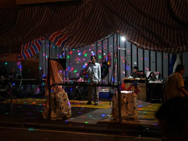 Temple Street Karaoke