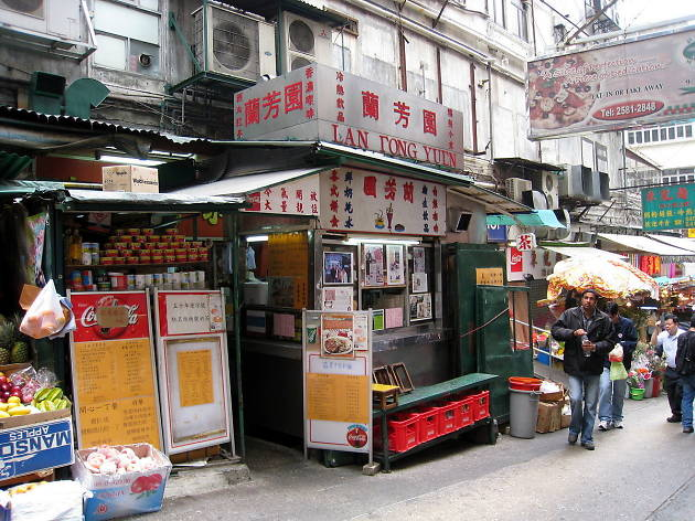 Lan Fong Yuen. Credit: Wikipedia