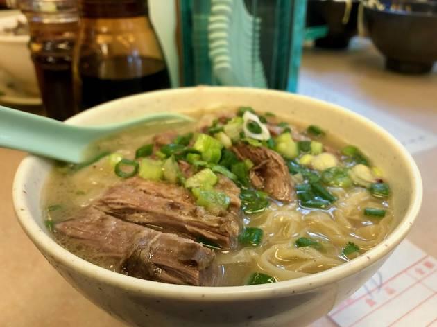 Kau Kee noodles. Credit: Ann Chiu