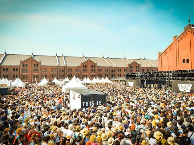 Greeroom Festival