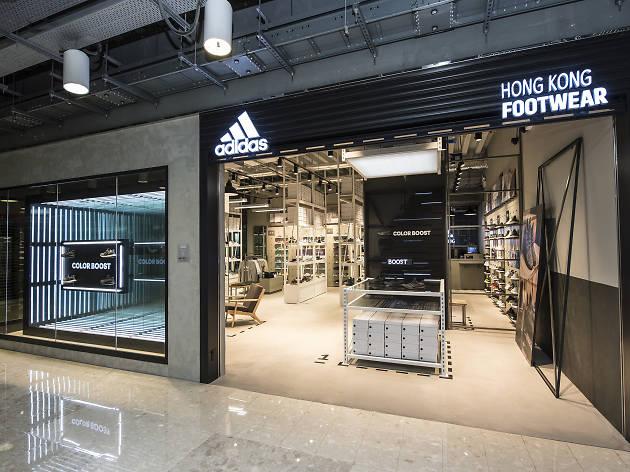 Adidas FTWR Supply