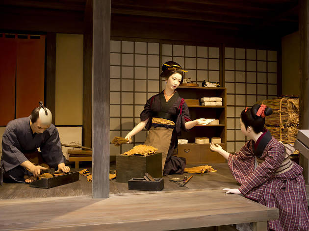 Tokyo's most unusual museums