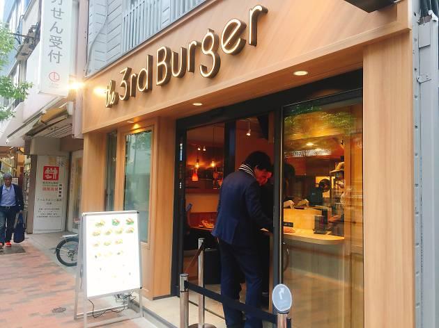 ザ サードバーガー 広尾店