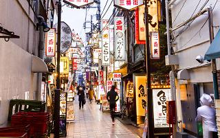 Nakano | Time Out Tokyo