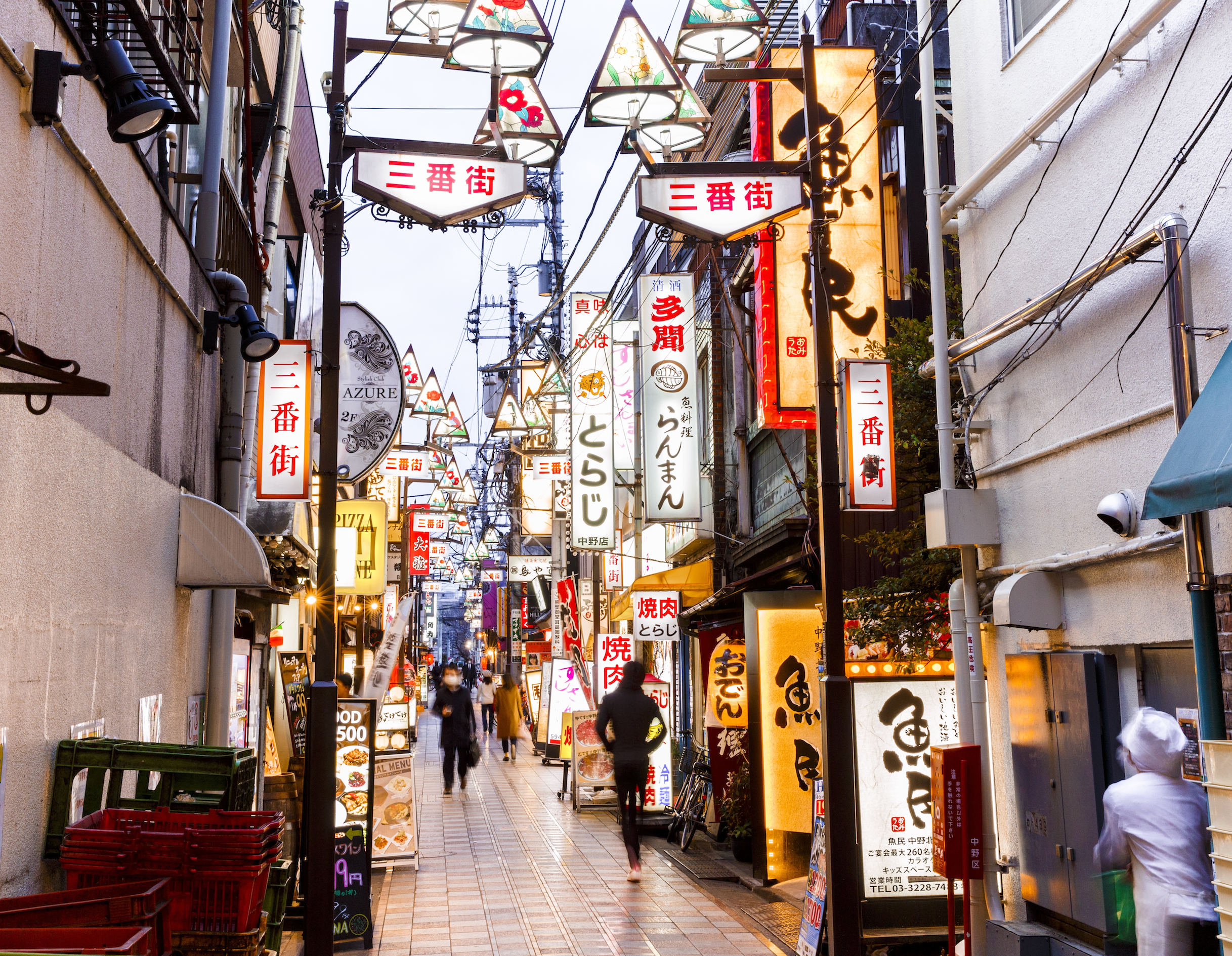 One day in... Nakano
