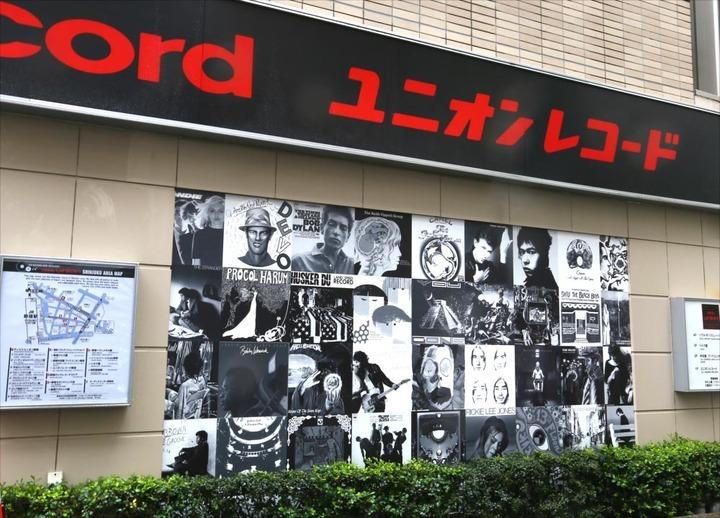 ユニオンレコード新宿