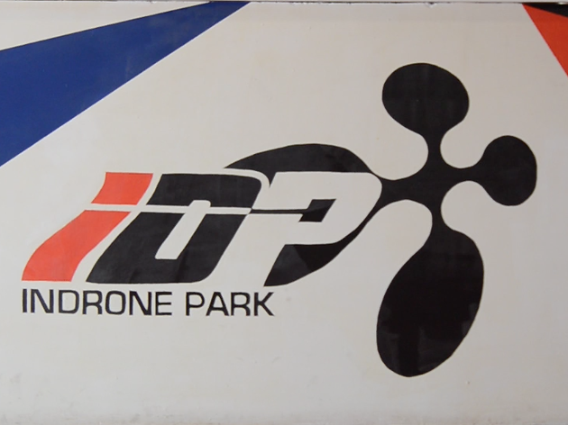 Indrone Park