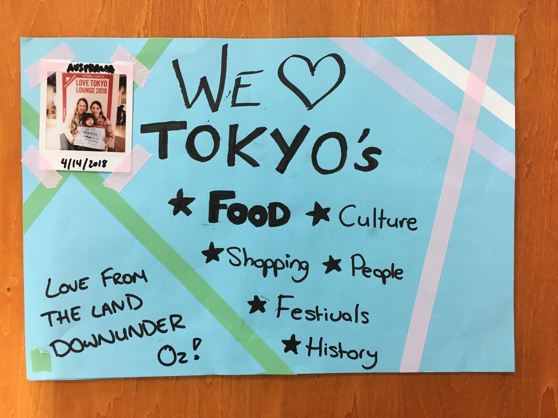 Love Tokyo Lounge 2018