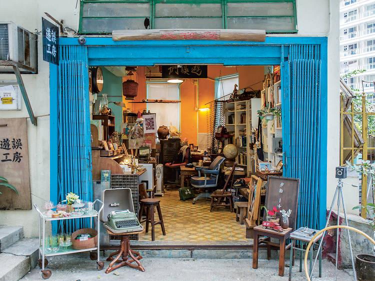 香港必去 vintage 小店