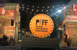 Penang International Food Festival