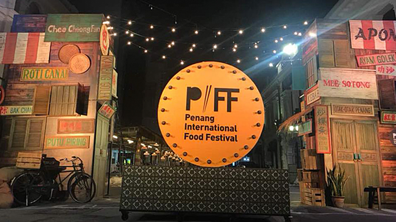 Penang International Food Festival 2018