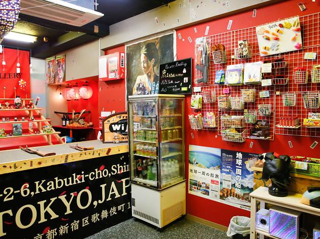 Tokyo Shooting Gallery