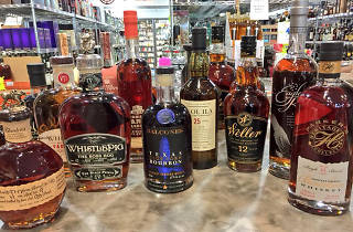 South Lamar Wine & Spirits