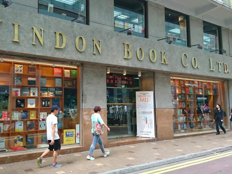 Swindon Book Co.