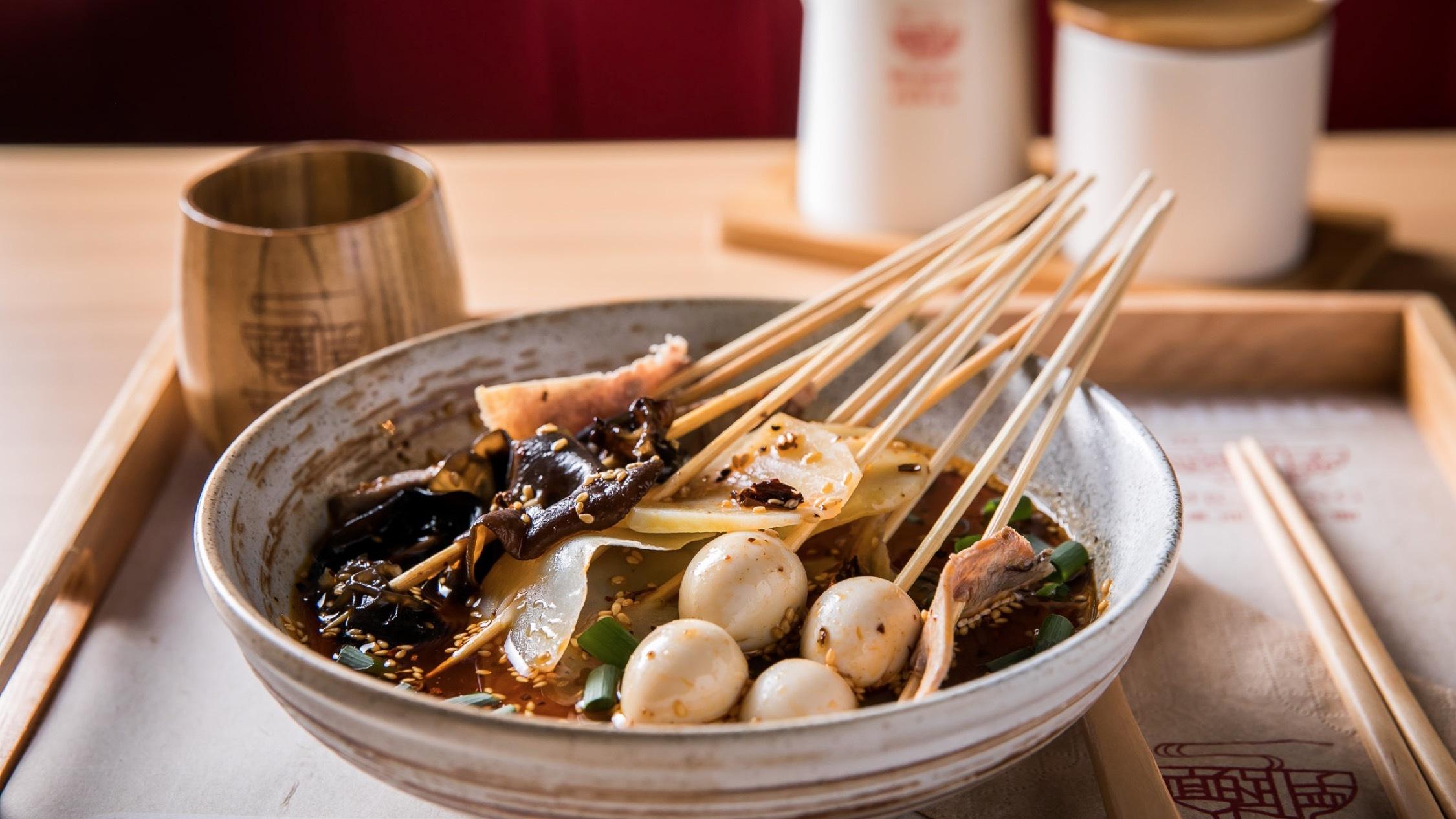 Food at Mr Meng Chongqing