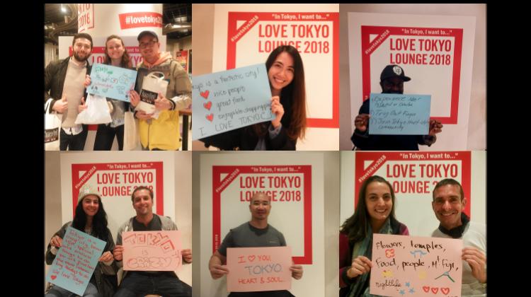 東京でなにしたい?