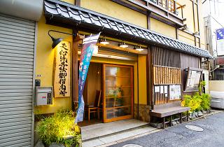 Tsukune Samurai Sakanoue