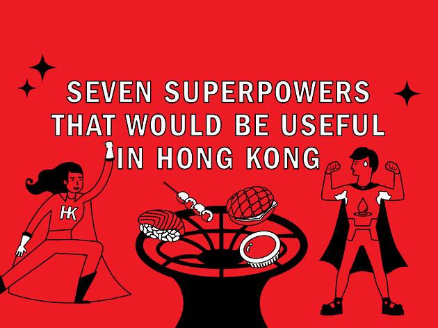 Hong Kong superpowers