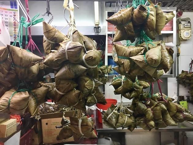 Hiong Kee Dumplings