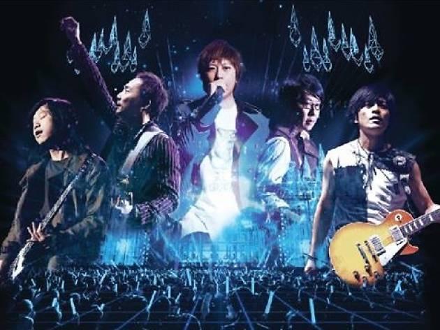 五月天《人生無限公司》2018 巡迴演唱會