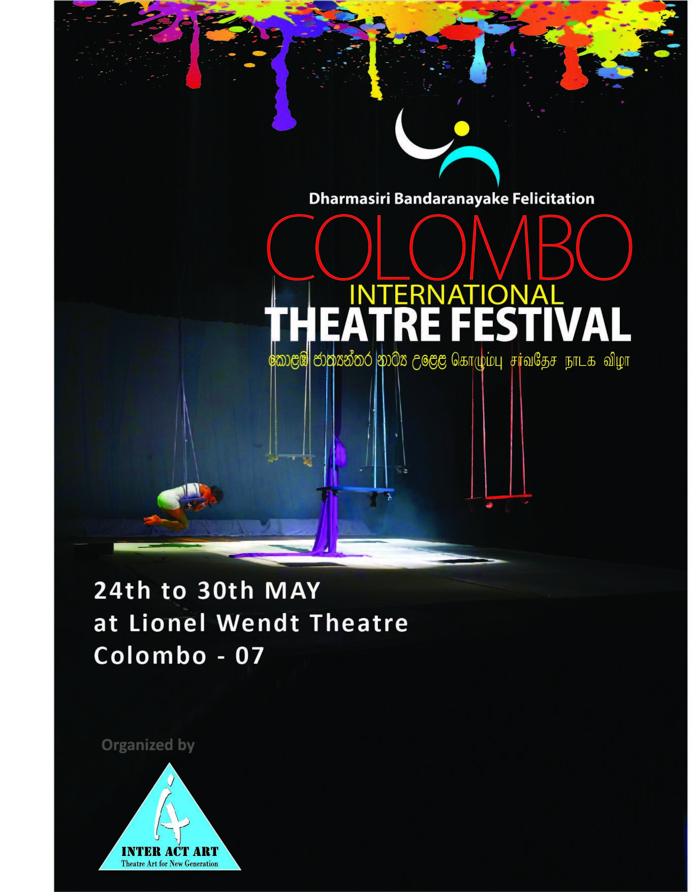 The Colombo International Theatre Festival 2018