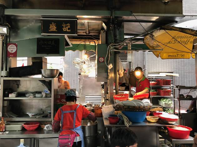 Sing Kee 盛記 Restaurants In Central Hong Kong