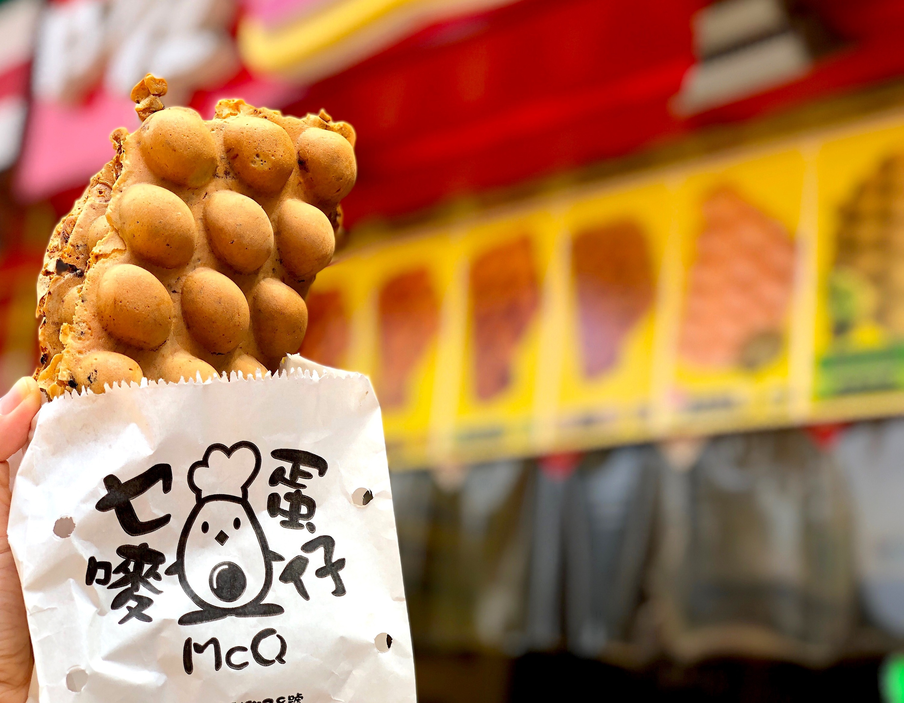 Hong Kong's best eggettes — Time Out