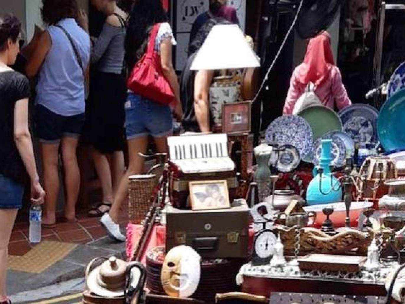 So Gelam Market